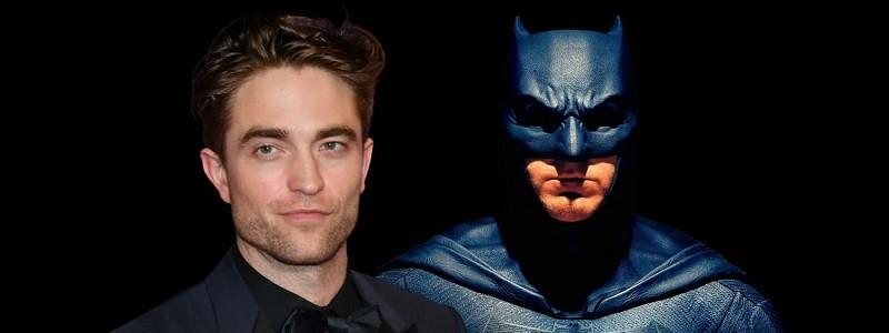 Роберт Паттинсон не понимает, как получил роль Бэтмена