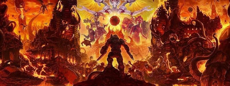 DOOM Eternal перенесли на 2020 год. Новая дата выхода