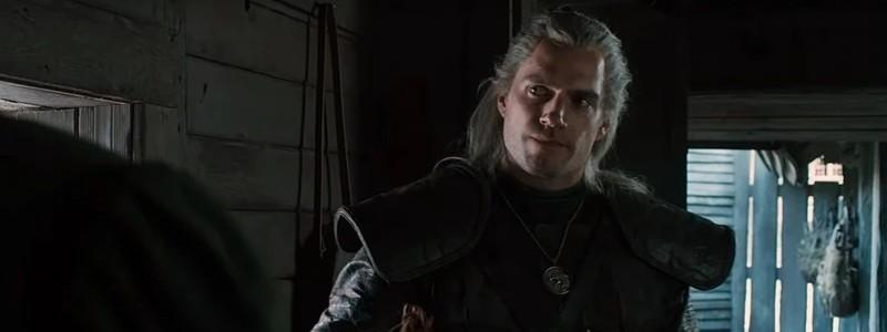 Генри Кавилл почти не готовился к роли Геральта для  «Ведьмака»