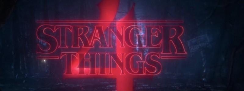 Тизер событий 4 сезона «Очень странные дела»
