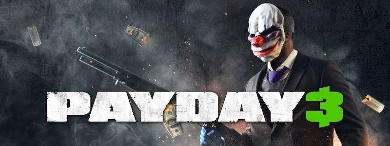 Раскрыто, когда выйдет Payday 3