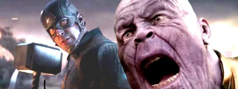 Не Тор, а Капитан Америка попал в голову Таносу в MCU