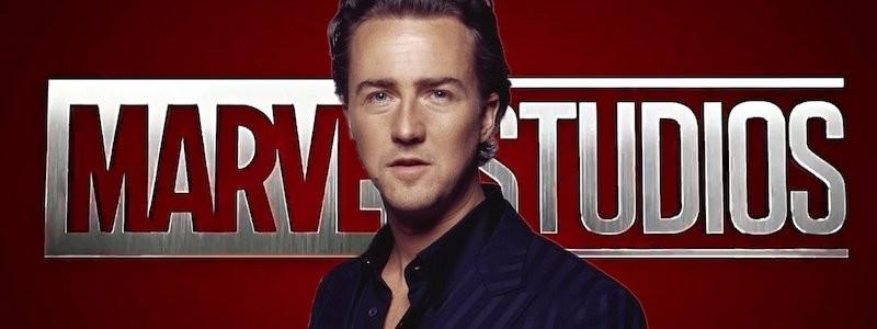 Эдвард Нортон может сыграть злодея в киновселенной Marvel