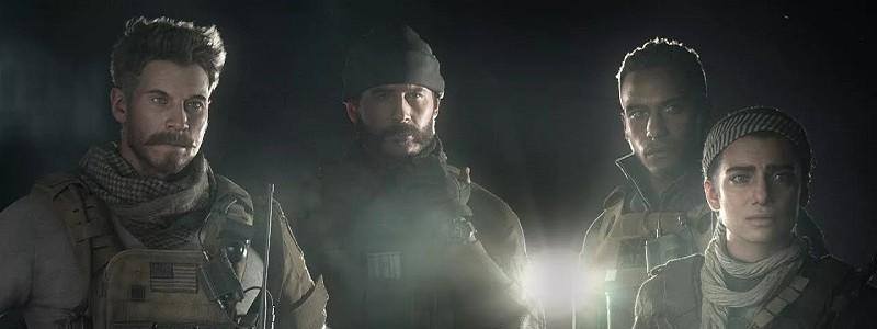 Call of Duty: Modern Warfare официально не выйдет в России для PS4