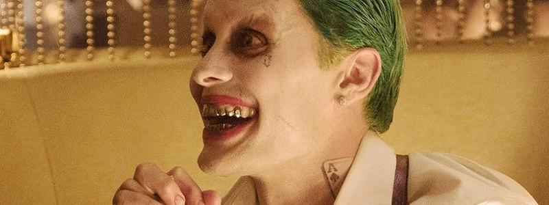 Джареда Лето заменят на роли Джокера в новых фильмах DC