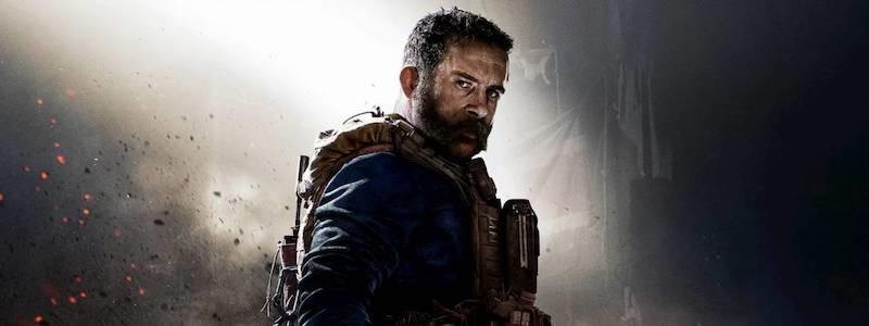 Честное мнение о Call of Duty: Modern Warfare (2019). Покупать или нет?