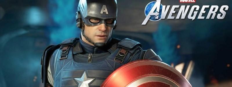 Раскрыты детали онлайна игры Marvel's Avengers