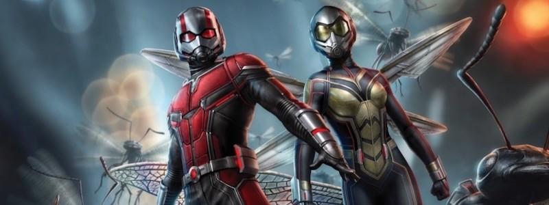 Marvel анонсировали фильм «Человек-муравей 3». Первые детали