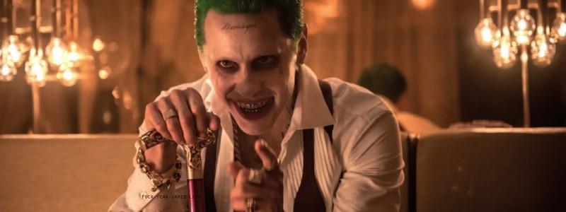 Представлен вырезанный кадр с Джокером из «Отряда самоубийц»