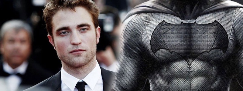 Когда будет раскрыт костюм Бэтмена Роберта Паттинсона?