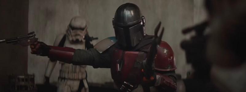 Новый эксклюзивный трейлер «Звездных войн: Мандалорец»
