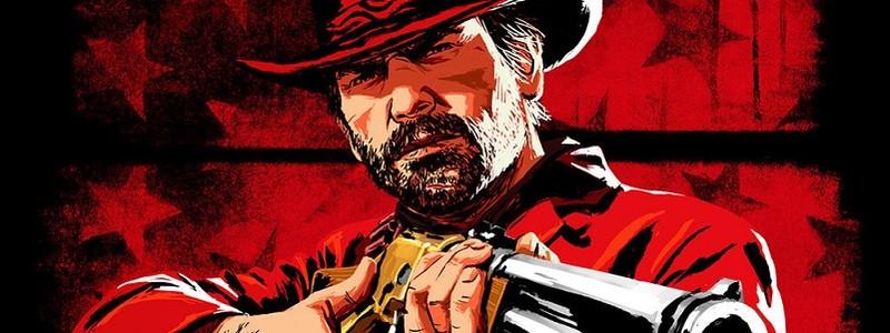 Отзывы критиков и игроков о Red Dead Redemption 2 для ПК