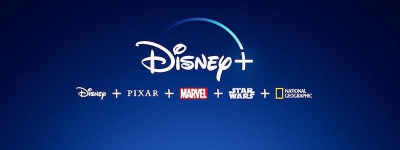 Дата запуска Disney+ в других странах (но не в России)