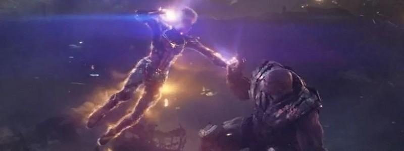 Битвы Таноса и Капитана Марвел не было в «Мстителях: Финал» изначально