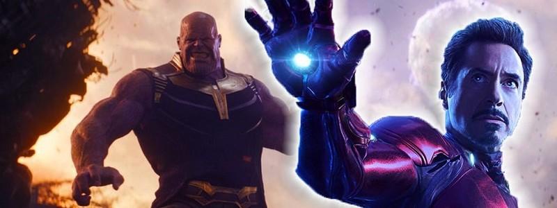 Кто изначально щелкал Перчаткой бесконечности в «Мстителях: Финал»