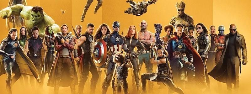 В 2022 и 2023 годах выйдет 4 фильма Marvel. Раскрыты даты
