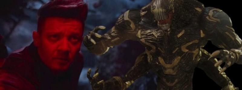 Вырезанная сцена «Мстителей: Финал» содержит большой бой