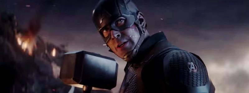 Подтверждено, всегда ли Капитан Америка был достоин поднят молот Тора