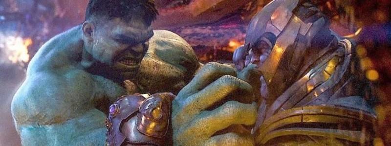 Реванш Халка у Таноса вырезали из «Мстителей: Финал»
