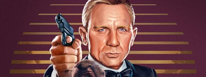 Дата выхода первого трейлера «007: Не время умирать»