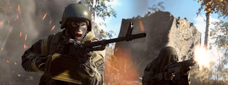 Представлен трейлер первого сезона Call of Duty: Modern Warfare