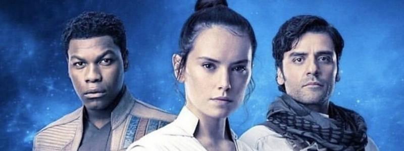 Герои сериала появятся в фильме «Звездные войны: Скайуокер. Восход»