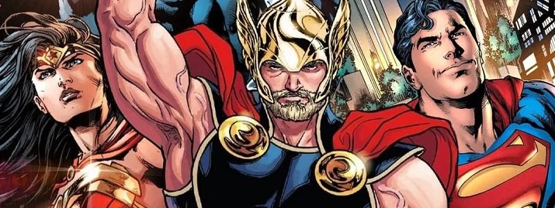 Супермен и Чудо-женщина могут поднять молот Тора, Мьельнир