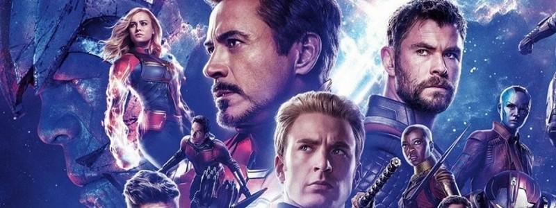 «Мстители 5»? Подтвержден новый кроссовер киновселенной Marvel