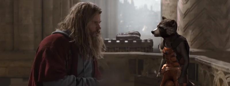 Вырезанная сцена «Мстителей: Финал» с Тором и Ракетой