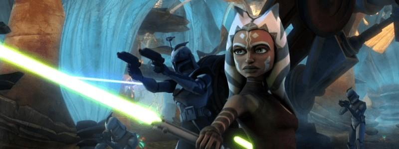 Раскрыто, почему «Звездные войны: Войны клонов» вернулись