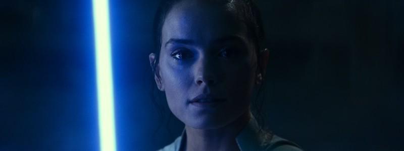 Раскрыта связь Рей с известным персонажем в «Звездных войн 9»