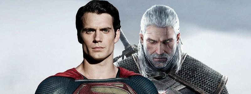 Ведьмак не помешает Генри Кавиллу сыграть Супермена