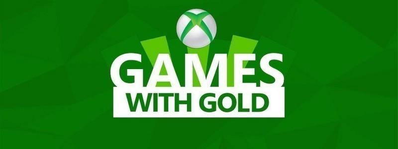 Объявлены бесплатные игры Xbox Live Gold за январь 2020