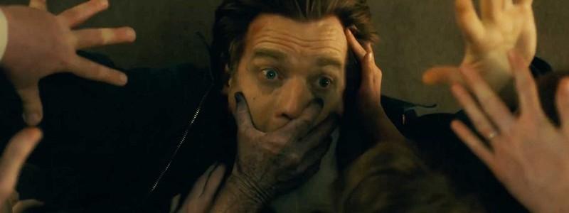 Режиссерская версия «Доктор Сон» содержит удаленные сцены. Дата выхода