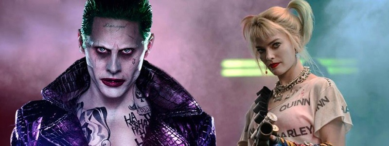Почему Харли Квинн рассталась с Джокером в «Хищных птицах»