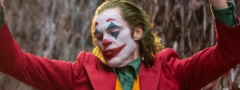 Раскрыта альтернативная концовка «Джокера»