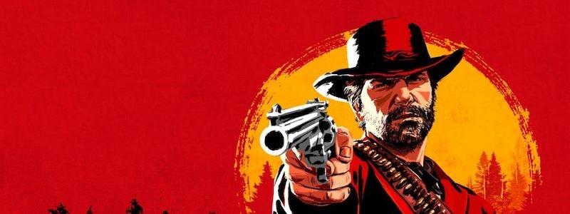 Похоже, Red Dead Redemption 2 выйдет на Nintendo Switch