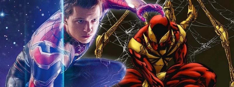 Как мог выглядеть Железный Паук в киновселенной Marvel