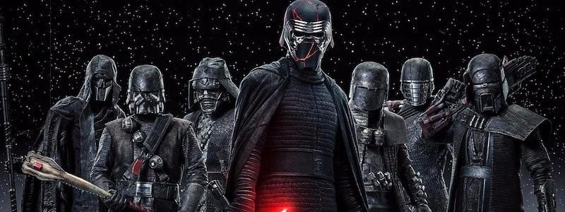 Раскрыты имена Рыцарей Рен из «Звездных войн 9»