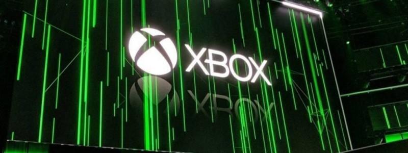 Подтверждено, что Xbox будет на E3 2020