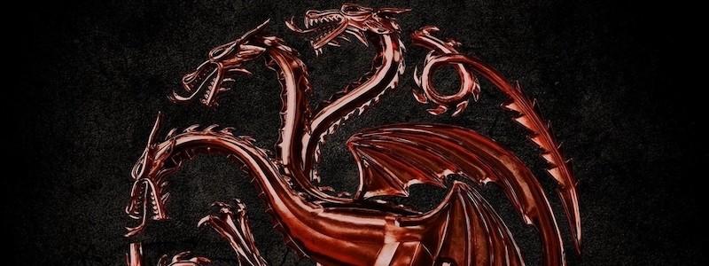 Раскрыто, когда выйдет приквел «Игры престолов»
