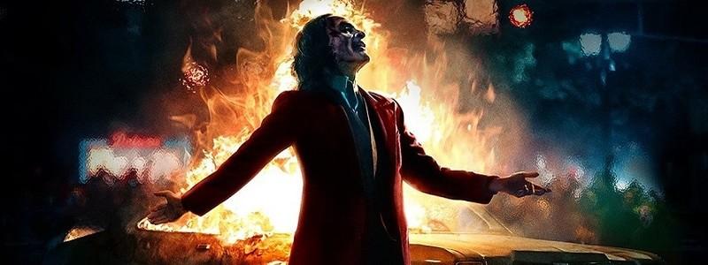 «Джокер» вернется в прокат на несколько дней