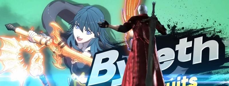 Байлет, а не Данте появится в Super Smash Bros. Ultimate