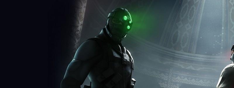 Создатель Splinter Cell вернулся в Ubisoft