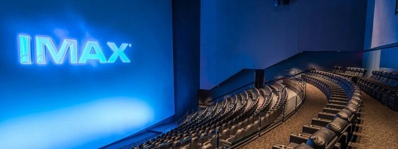 Киберспорт станет доступен в формате IMAX