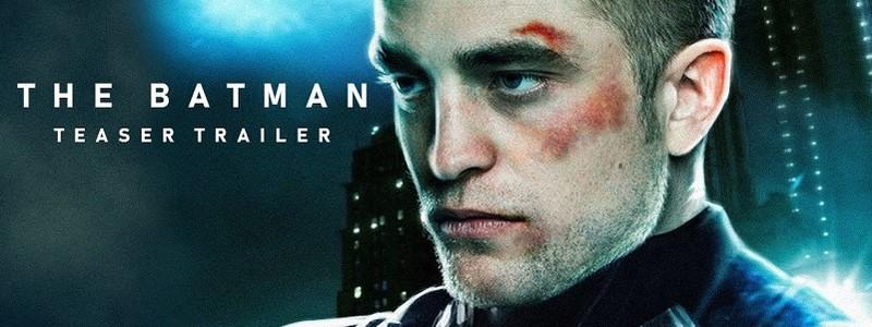 Мрачный трейлер «Бэтмена» с Робертом Паттинсоном от фаната