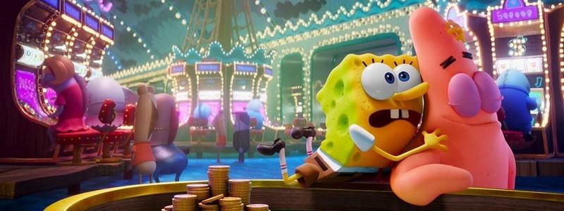 Новый трейлер мультфильма «Губка Боб в бегах»