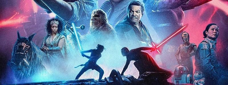Хронология «Звездных войн» изменена под новую трилогию