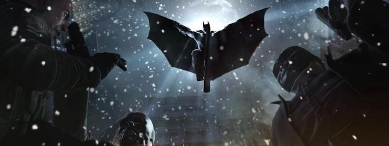 Утекли детали новой Batman: Arkham, включая дату выхода