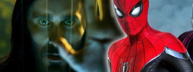 Новый кадр тизерит связь «Морбиуса» с Человеком-пауком